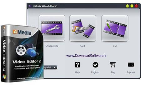 دانلود 4Media Video Editor