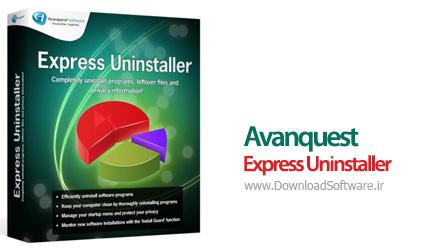 دانلود Avanquest Express Uninstaller