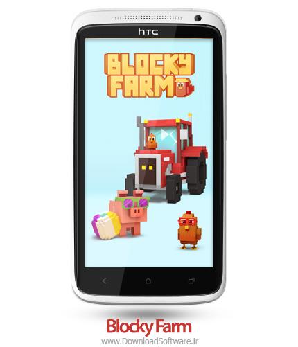 دانلود Blocky Farm