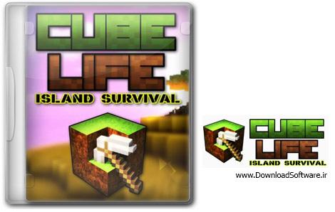 دانلود بازی Cube Life Island Survival برای کامپیوتر