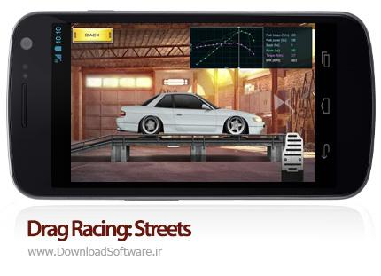 دانلود Drag Racing: Streets