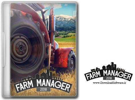دانلود بازی Farm Manager 2018 برای کامپیوتر