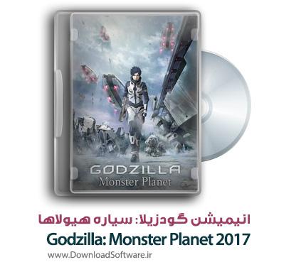 دانلود دوبله فارسی انیمیشن Godzilla: Monster Planet 2017
