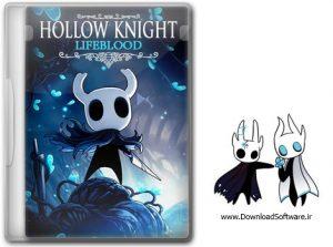 دانلود بازی Hollow Knight Lifeblood برای کامپیوتر