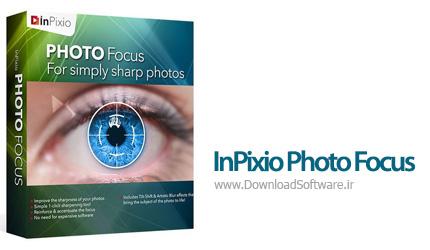 دانلود InPixio Photo Focus