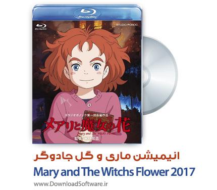 دانلود رایگان انیمیشن ماری و گل جادوگر Mary and The Witchs Flower 2017