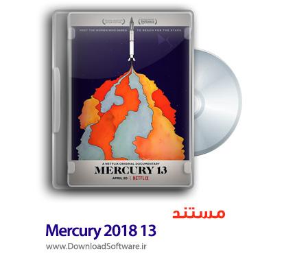 دانلود مستند رایگان Mercury 13 2018