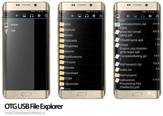 دانلود OTG USB File Explorer Ad-Free