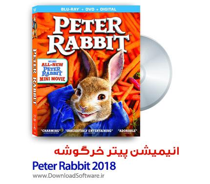 دانلود رایگان انیمیشن پیتر خرگوشه Peter Rabbit 2018 BluRay