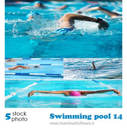 دانلود تصاویر استخر و شنا با کیفیت بالا