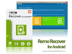 دانلود Remo Recover for Android