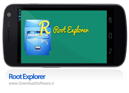 دانلود Root Explorer