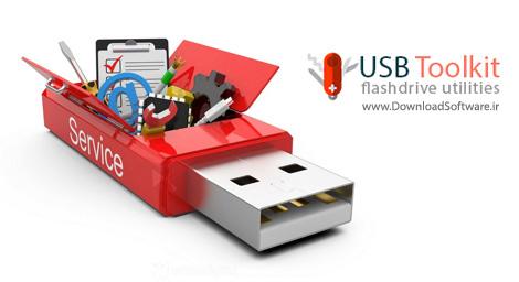 دانلود USB Toolkit