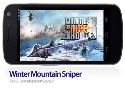 دانلود Winter Mountain Sniper