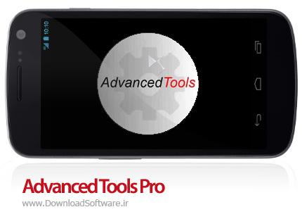 دانلود Advanced Tools Pro