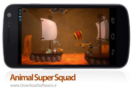 دانلود Animal Super Squad