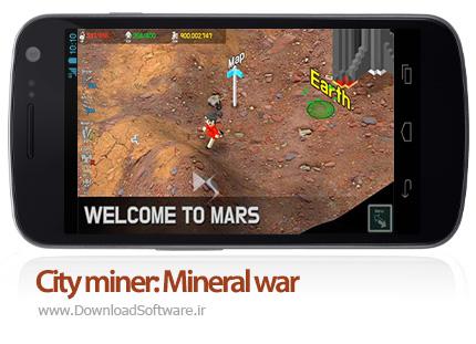 دانلود City miner: Mineral war 2.9.2 بازی معدنچی شهر برای اندروید