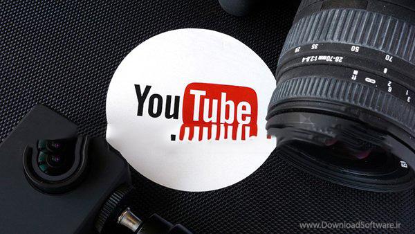 فیلم آموزش ساخت کانال در یوتیوب
