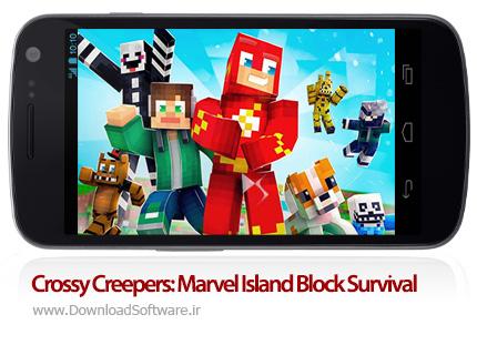 دانلود Crossy Creepers: Marvel Island Block Survival