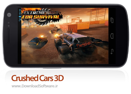 دانلود Crushed Cars 3D