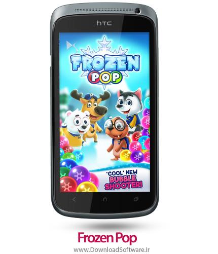 دانلود Frozen Pop