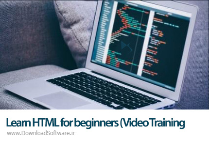 آموزش html برای مبتدیان