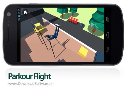 دانلود Parkour Flight