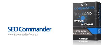 دانلود SEO Commander
