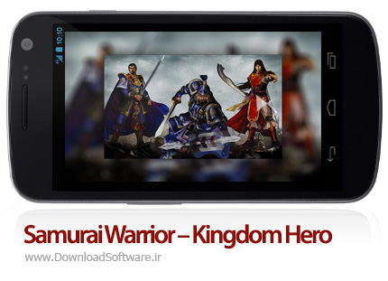 دانلود Samurai Warrior – Kingdom Hero