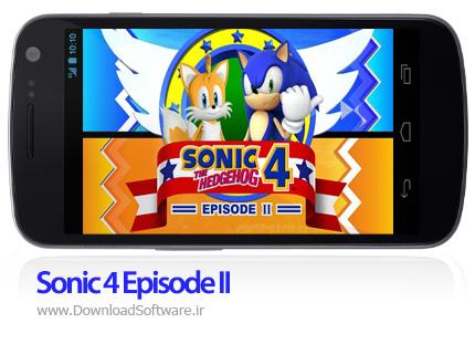 دانلود Sonic 4 Episode II