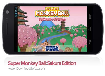 دانلود Super Monkey Ball: Sakura Edition