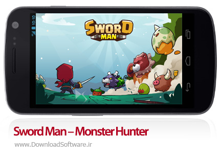 دانلود Sword Man – Monster Hunter