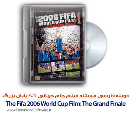 دانلود دوبله فارسی مستند فیلم جام جهانی 2006 پایان بزرگ با کیفیت 1080p