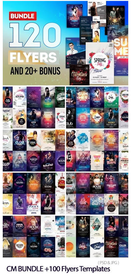 دانلود CM MEGA BUNDLE 100 Flyers Templates