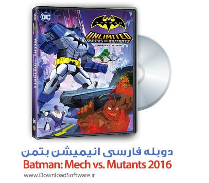 دانلود دوبله فارسی انیمیشن بتمن Batman Unlimited: Mech vs Mutants 2016