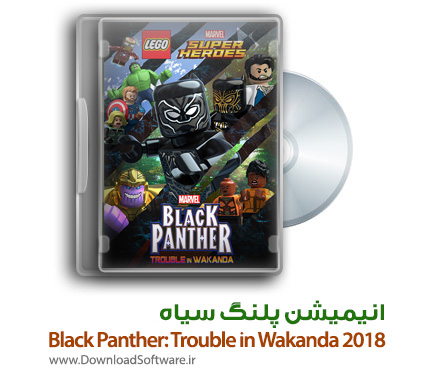 دانلود انیمیشن پلنگ سیاه Black Panther: Trouble in Wakanda 2018