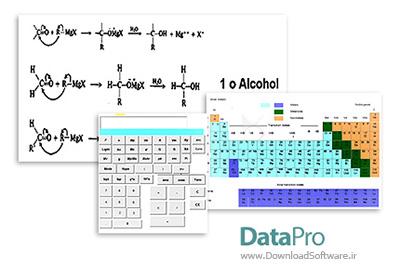 دانلود DataPro