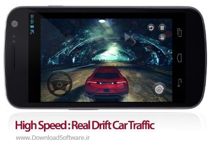 دانلود High Speed : Real Drift Car Traffic