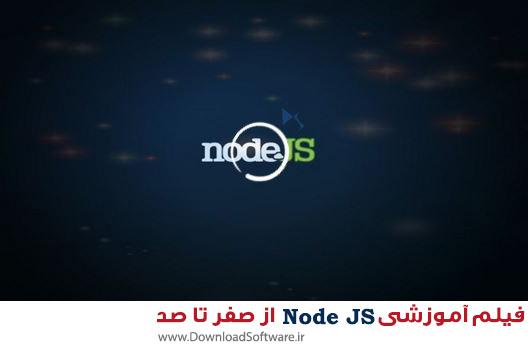 دانلود فیلم آموزشی Node JS 2016 از صفر تا صد