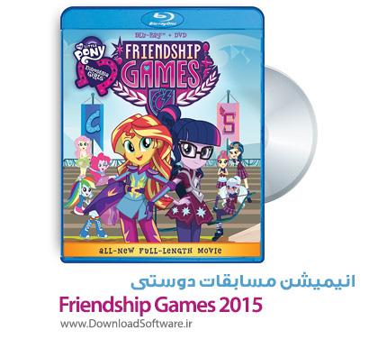دانلود دوبله فارسی انیمیشن مسابقات دوستی Friendship Games 2015