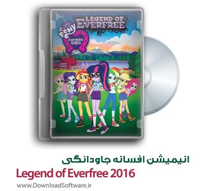 دانلود رایگان دوبله فارسی انیمیشن افسانه جاودانگی Legend of Everfree 2016
