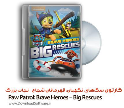 دانلود انیمیشن دوبله فارسی Paw Patrol: Brave Heroes – Big Rescues 2017