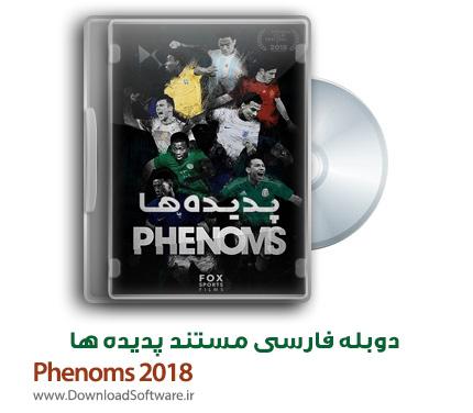 دانلود دوبله فارسی مستند پدیده ها Phenoms 2018