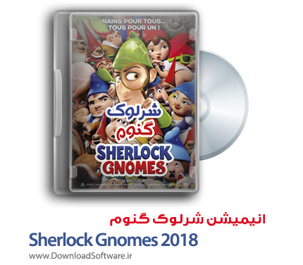 دانلود رایگان انیمیشن شرلوک گنوم Sherlock Gnomes 2018 BluRay