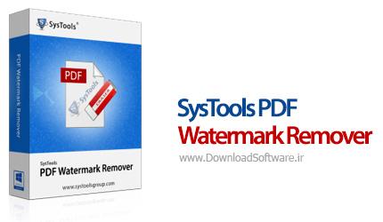 دانلود SysTools PDF Watermark Remover