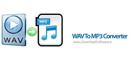 دانلود WAV To MP3 Converter