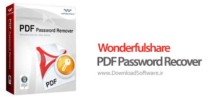 دانلود Wonderfulshare PDF Password Recover Pro