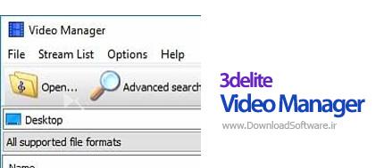 دانلود 3delite Video Manager نرم افزار ویدیو منیجر