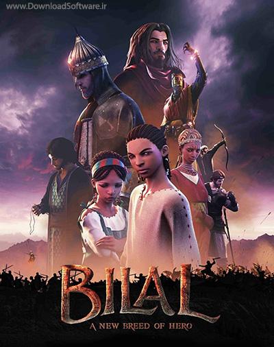 دانلود انیمیشن بلال: نژاد جدید قهرمان Bilal: A New Breed of Hero 2015