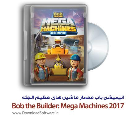 دانلود رایگان انیمیشن باب معمار ماشین های عظیم الجثه با دوبله فارسی